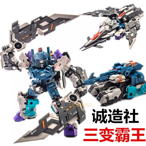 Transformer Toy Master Made Mega Series SDT-06 SDT06 Caesar Overload Triple Changer