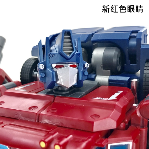 Transformer FansHobby MBA-03 MBA03 Upgrade kit for MB-06 MB06 Power Baser Optimus Prime