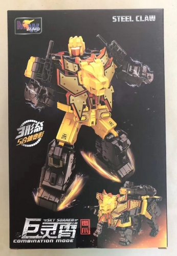 Transformer WeiJiang WJ Steel Claw--Sky Soarer Rampage Oversized Combination Mode POTP Feral Rex Predaking