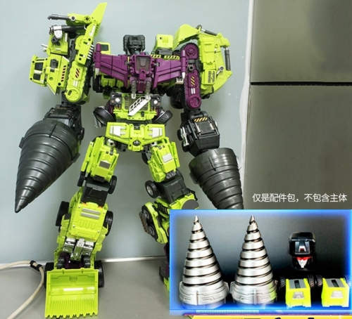 Upgrade Kit For Jinbao Oversized Devastator Gravity Builder