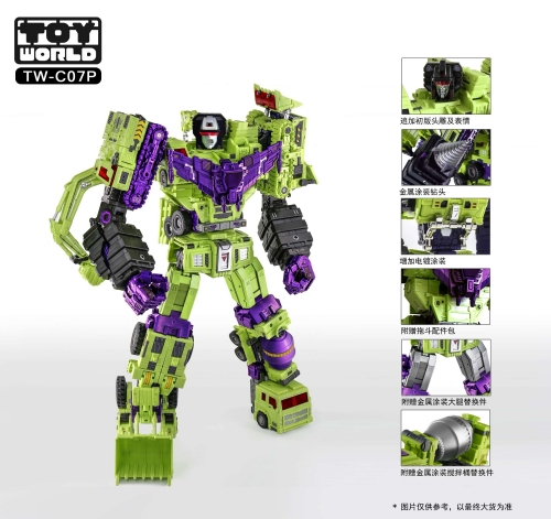 Toyworld TW-C07P TWC07P Constructor Devastator Gravity Builder Metallic Painting Version Full Set of 6 Figures with LED